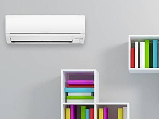 instalaciones-fami-ofertas-aire-acondicionado-mitsubishi-electric-01